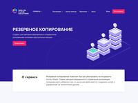 Mail.ru Cloud Solutions: Backup