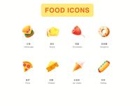 Food icons icon ui