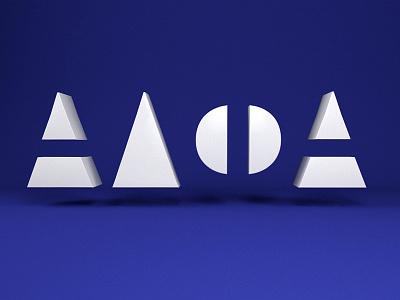 АЛФА logo 3d geometric shapes logo
