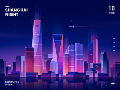 Illustrations-Shanghai Night night scene stars water city architecture aircraft ux scenery gradual change hello night shanghai light colour logo dribbble design ui illustration icon