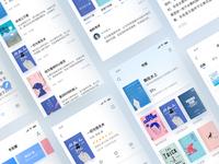 Book Reading App Design1