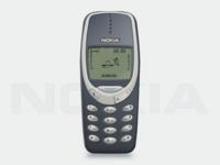 Nokia 3310 Product Design