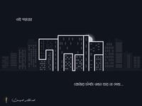 Dalan Typography