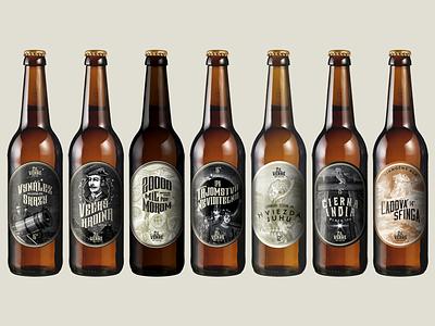 Zil Verne - Craft Beer Brewery craft brewery craft beer beer branding beer bottle