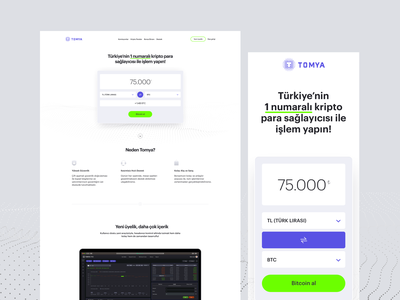 Tomya LP V2 sketch business minimal ui exchange investment blockchain cryptocurrency
