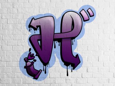 Graffiti H