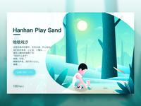 Hanhan Play Sand