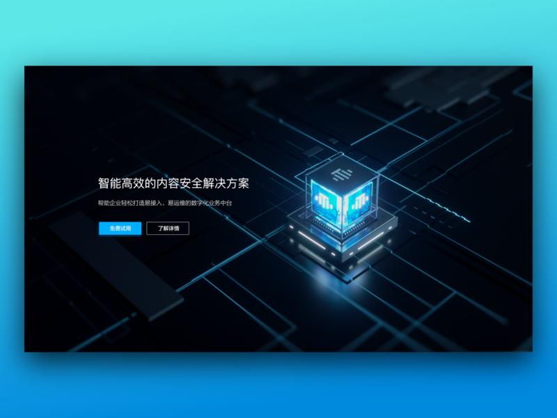 Ai Banner concept 云 设计 3d ps 蓝色 banner c4d