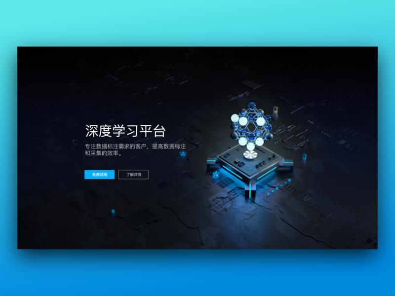 Learning platform banner 3d typography c4d blue banner