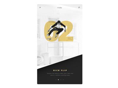 Nike SB Trick card
