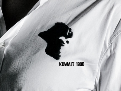 Kuwait ngo ecological oil spillage