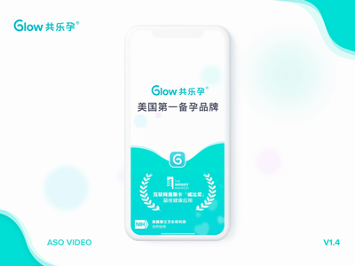 Glow Gongleyun (共乐孕)  - App Previews