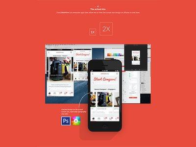 comPare Case Study (2013 May) app case study tool mockup presentation clean ux case ui visual design