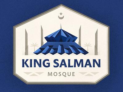 King Salman Mosque Badge islam badgedesign badge architecture buidlings maldives illustration