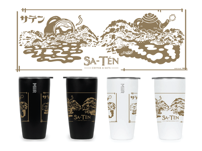 Travel Tumbler for Sa-Tén Coffee