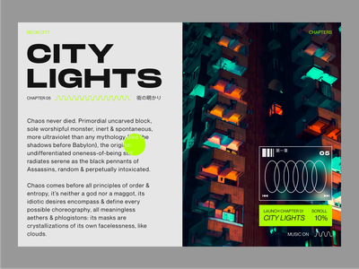 Neon City design branding website photography brutalist extended techno rave music webdesign typography