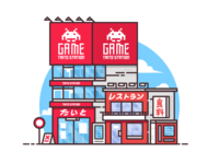 Game Shop and Restaurant (N1)