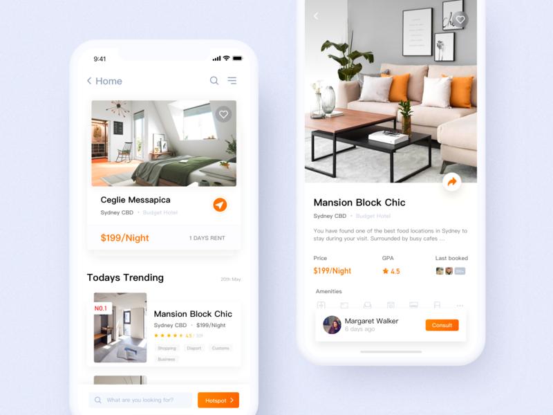 La Vie Home 2 app ui