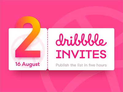 two invitation codes design ui