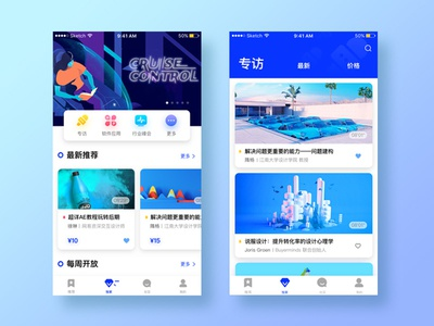 Short video—Sole ux ui information blue design neat clean video short