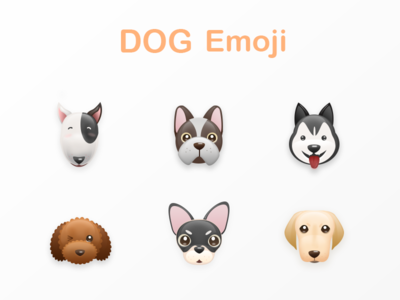 dog emoji ui texture key low clever lovely emoji dogs