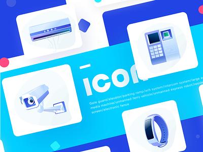 Icon-Intelligent system 品牌 icon 新鲜 设计 蓝色 清洁 插图 ux ui