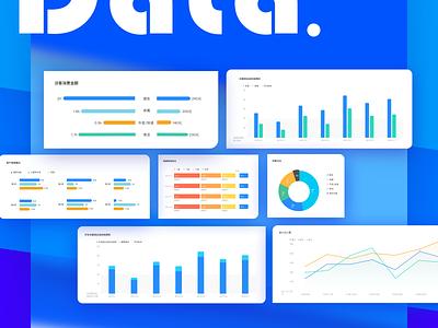 Data visualization 品牌 插图 clean 新鲜 设计 蓝色 清洁 data visualization ux ui