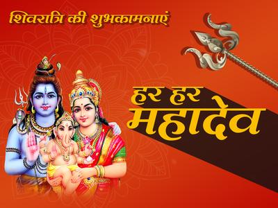 Shiv Parivar Banner