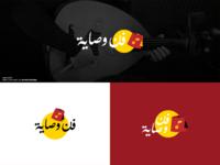 Fan Wesaya logo