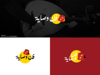 Fan Wesaya band logo