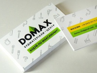 Business card and Logo for building store
