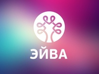 Medical center logo Eiva