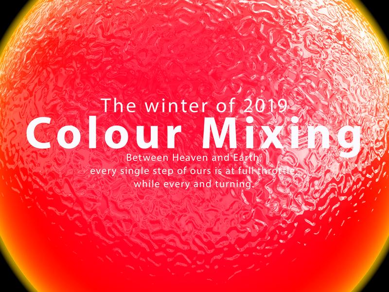 Colour Mixing 彩条 ui c4d