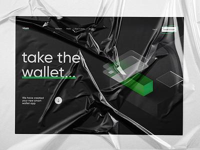 Ulight Promo Page Mockup banking app bankingapp bank wallet app wallet barnding data web design web product 3d illustration visualization ux design ui