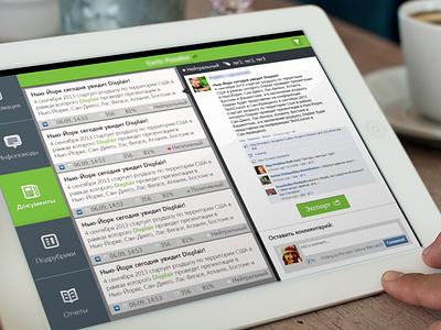 Dashboard dashboard admin monitoring feed seo social