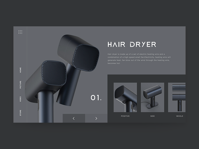 Hair dryer product web home page