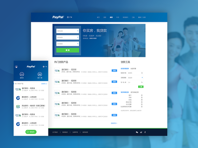 financial app+web