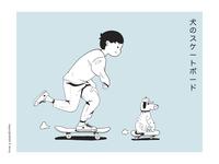 犬のスケートボード