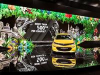 Opel Paris Motor Show