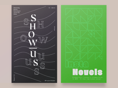 Rejected Posters