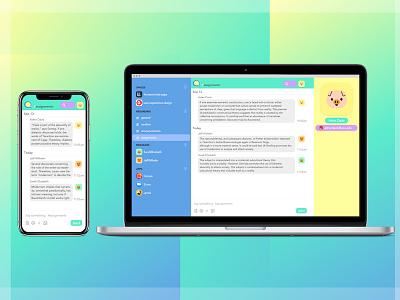 Class Chat | Design Concept ux ui school product design messenger messaging interaction design gif design chat app