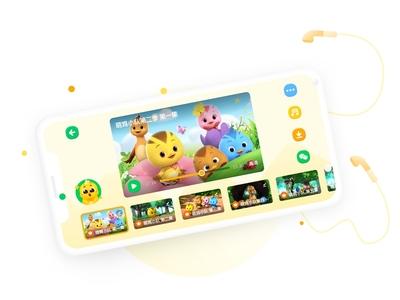 children app