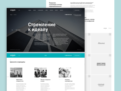 Wizard Corporate Website din ui grid typografy fullscreen web