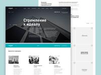 Wizard Corporate Website