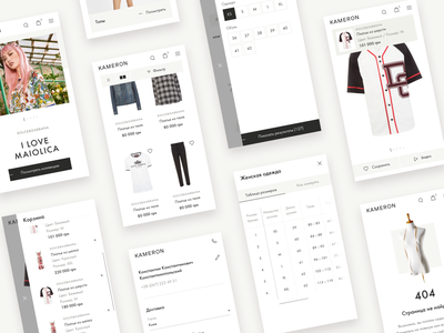 Kameron Mobile apparel shop design mobile ecommerce website ecommerce design minimal web ui