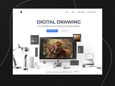 Digital Drawing Website minimalistic courses web design webdesign ui design