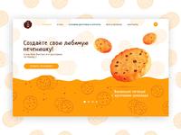 Cookie Website. KUKINI