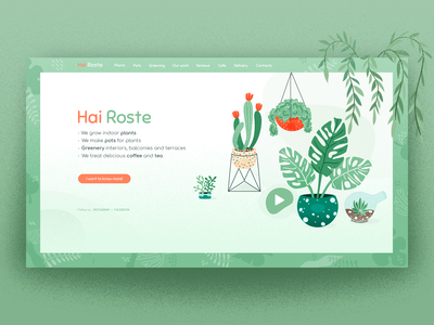 Website for Hai Roste Store. Plants