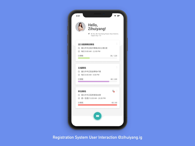 Registration System User Interaction user interface system registration appointment managment task app user interaction userinterface ux ui protopie uiux mobile prototype animation prototype animation demo sketch dailyui