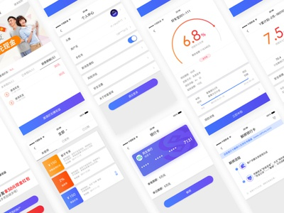 UI-app